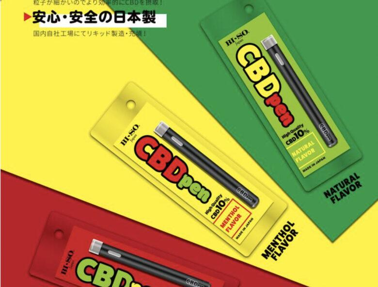 BI-SO CBD pen