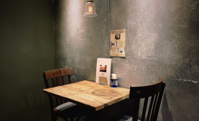 LIT VAPOR Cafe & Bar