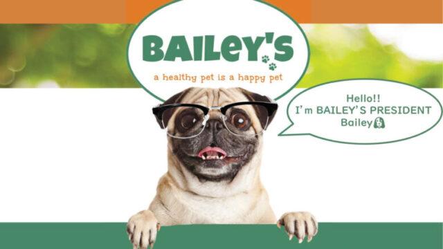 ペット専用CBDブランド「BAILEY'S(ベイリーズ)」とは?